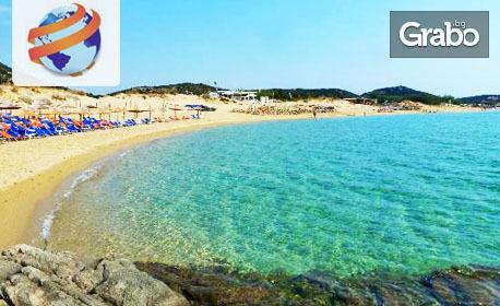 На море в Гърция! Еднодневна екскурзия до плажа Амолофи с нощен преход