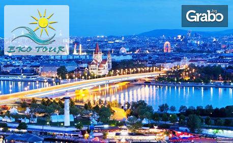 Last minute екскурзия до Любляна, Венеция, Залцбург, Виена и Будапеща! 4 нощувки със закуски, плюс транспорт