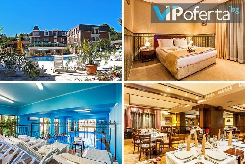 Еднодневени делнични и уикенд пакети със закуски и вечери + ползване на външен и вътрешен басейн, и СПА в Хотел Шато Мон