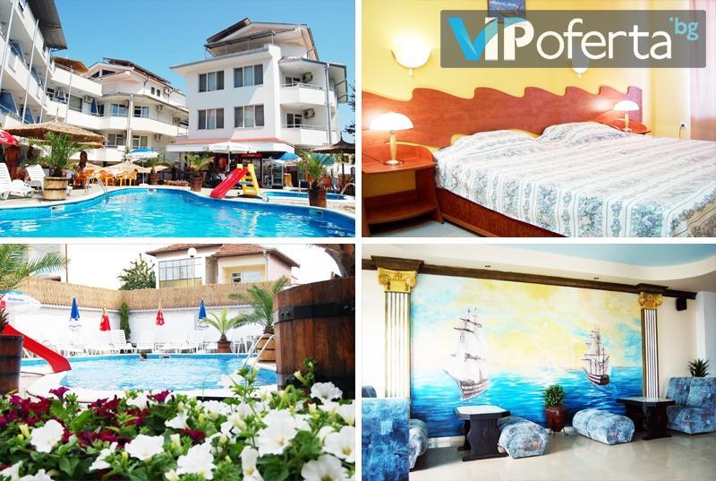 Еднодневен пакет със закуска и вечеря + басейн в Хотелски комплекс Алпина, Лозенец