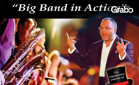 Концерт - промоция на новия албум на Ангел Заберски Биг Бенд
