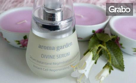 Серум за лице Aroma Garden Divine с 15 есенциални масла