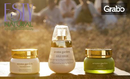 Хидратиращ крем за лице Aroma Garden - био органичен или със златни микрочастици
