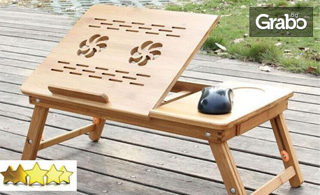 Мултифункционална бамбукова масичка за лаптоп, плюс LED лампа с USB захранване