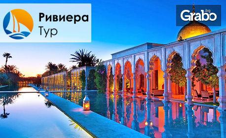 В Мароко през Ноември! 5 нощувки със закуски и вечери в Маракеш, плюс самолетен транспорт