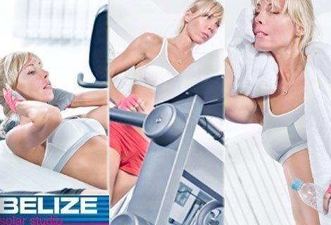 Това се казва истинска: Фитнес тренировка + Сауна и Парна Баня + Малка Минерална Вода + Кърпа + Протеинов шейк за 11.50 лв. във Фитнес BELIZE!