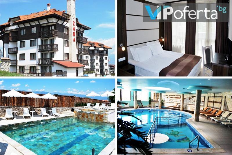 Еднодневен пакет със закуска и вечеря или на база All inclusive + ползване на басейн и Релакс център в хотел Зара ****,