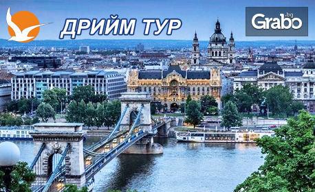 През Ноември до Будапеща! 2 нощувки със закуски, плюс транспорт и възможност за Виена