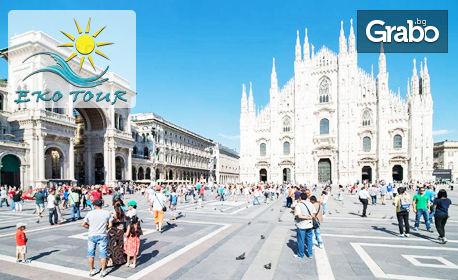 Посети Верона, Венеция и Загреб! 3 нощувки със закуски, плюс транспорт и възможност за шопинг в Милано