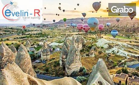 Екскурзия до Кападокия, Анкара, Коня и Ескишехир през Септември! 4 нощувки със закуски и 3 вечери, плюс транспорт