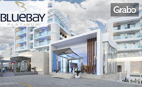 За Нова Година в Мармарис! 4 нощувки на база All Inclusive и празнична новогодишна вечеря в хотел Blue Bay Platinum 5*,