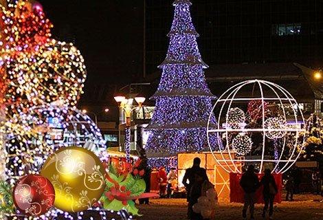 Коледа в Скопие, Хотел Ibis Skopje City Center 4*: 2 нощувки със закуски + Пешеходна разходка в Скопие за 175 лв. на Чов