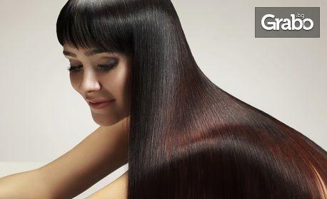Масажно измиване на коса, терапия по избор, подстригване, брюлаж и диагностика, плюс оформяне