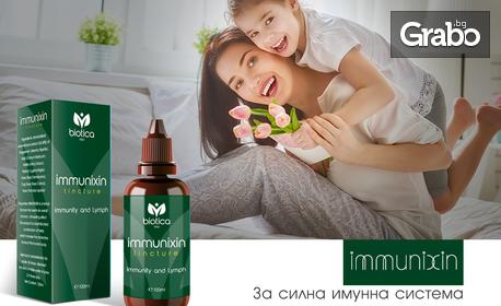 Тинктура Имуниксин за силен имунитет