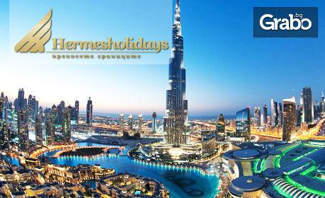 През Октомври в Дубай! 7 нощувки със закуски в Citymax Hotel Al Barsha 3*, плюс самолетен транспорт