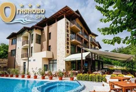 ПОЧИВКА в Хотел ОГНЯНОВО 4*: Нощувка със закуска + Външен басейн с минерална вода и Джакузи на ТОП цена от 41 лв. на Чов
