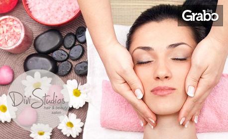 70 минути блаженство! Релаксираща антистрес терапия с перлена мида - на цяло тяло и лице