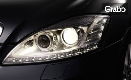 Монтаж на дневни LED светлини на автомобил