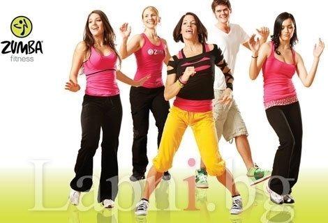 """Раздвижете се! ЧЕТИРИ тренировки по All Dance Zumba за 12 лв. ИЛИ ОСЕМ тренировки за 24 лв. от Училище за танци  """"DANCE"""