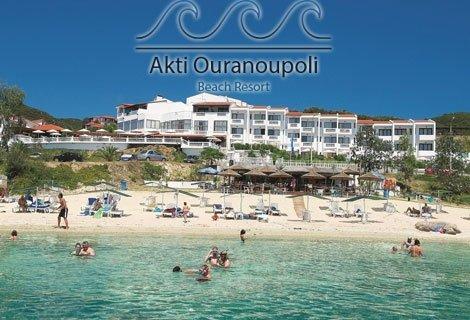 ГЪРЦИЯ, АТОН, Akti Ouranoupoli Hotel 4* на брега на морето: 5 нощувки със закуски и ВЕЧЕРИ само за 394 лв. на ЧОВЕК