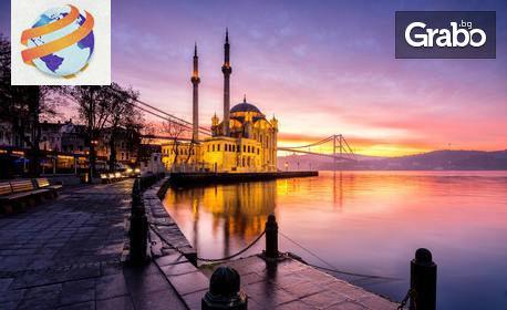 За 22 Септември в Истанбул! 2 нощувки със закуски, транспорт и посещение на Принцовите острови, Одрин и Чорлу