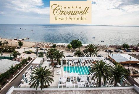 ЛЯТО на ХАЛКИДИКИ, Cronwell Resort Sermilia 5*: 3 нощувки със закуски и ВЕЧЕРИ на цена от 213 лв. на ЧОВЕК (71 лв./ден/ч