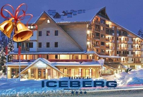 КОЛЕДА в БОРОВЕЦ, хотел АЙСБЕРГ 4*: Нощувка със Закуска и Вечеря за Двама за 108 лв. + Басейн с джакузи