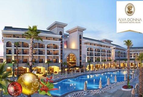 Нова година 2018 в Белек, АНТАЛИЯ! Чартърен полет + 4 нощувки на база All Inclusive в хотел ALVA DONNA EXCLUSIVE HOTEL &