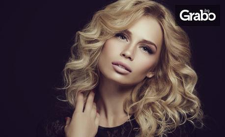 Масажно измиване на коса с продукти на L Oréal, подстригване и оформяне с маша или преса