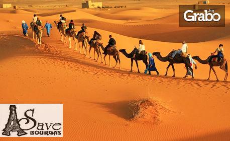 Екскурзия до Испания и Мароко! 7 нощувки със закуски и 5 вечери, плюс самолетен транспорт