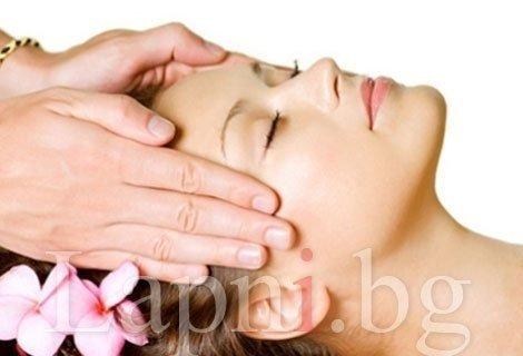 2 в 1! Почистване на лице с ултразвук + Оформяне на вежди от Салон Престиж до Витошка за 29.90 лв.