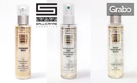 Мляко за почистване на грим, почистващ гел за лице или хидратиращ спрей за лице и тяло