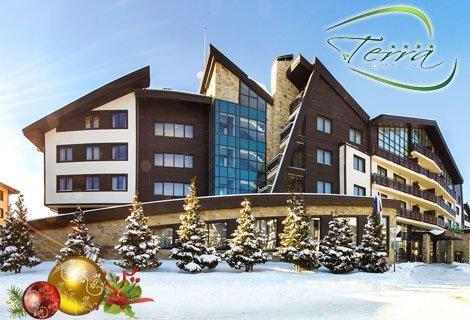 НОВА ГОДИНА в БАНСКО/Разлог, Терра Комплекс 4*: 3 нощувки със закуски и ВЕЧЕРИ + Празнична новогодишна вечеря с 5-степен