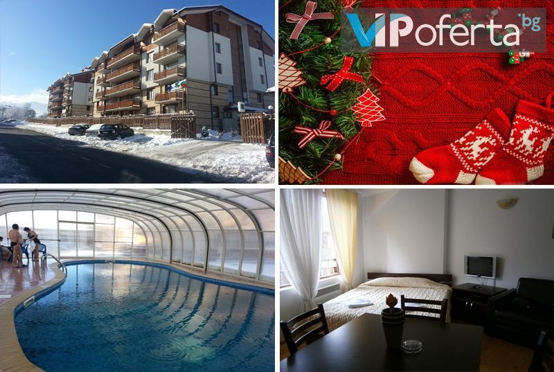 Тридневен пакет със закуска  и празнична вечеря + ползване на басейн в  Апартаментен туристически комплекс Четирилистна детелина, Банско