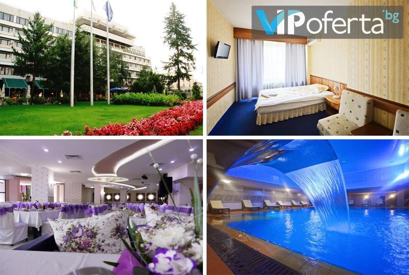 Еднодневен делничен и уикенд пакет със закуска и вечеря + бонус нощувка + ползване на басейн и СПА в Хотел Казанлък***