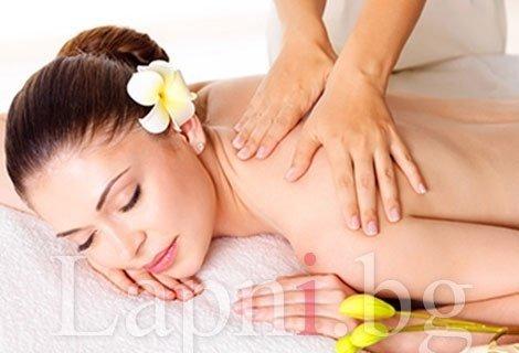 Подарете си пълен релакс - Лечебен китайски масаж на гръб за 17.90 от Салон Престиж до хотел Родина