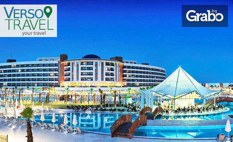 Ранни записвания за Майските празници в Дидим! 4 или 5 нощувки на база Ultra All Inclusive в Aquasis De Luxe Resort & SP