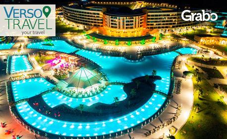 Пролет 2019 в най-новия и луксозен хотел в Дидим! 7 нощувки на база Ultra All Inclusive в Aquasis De Luxe Resort & SPA 5