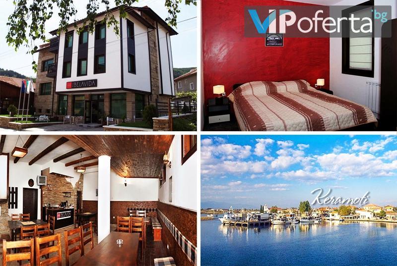 Двудневен пакет със закуски, вечери и екскурзия до Керамоти, Ксанти и Порто Лагос + кафе и обяд в Къща за гости Вила Бел
