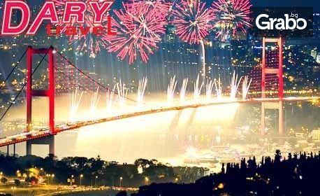 Нова година в Истанбул! 3 нощувки със закуски и празнична вечеря в хотел 4*, плюс транспорт и посещение на Одрин