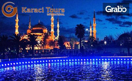 Нова година в Истанбул! 3 нощувки със закуски в Хотел Buyuk Sahinler 4*, плюс транспорт и посещение на Одрин