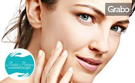 Почистване на лице с диамантено микродермабразио и хидратация с ултразвук
