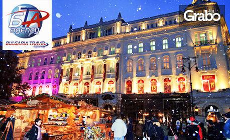Предколедна екскурзия до Будапеща! 2 нощувки със закуски, транспорт и възможност за Виена