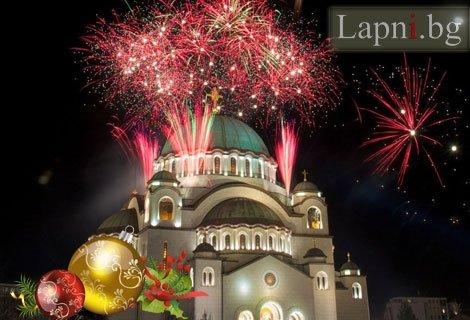 Нова година в БЕЛГРАД! Транспорт + 3 нощувки със Закуски в City Hotel Belgrade 4* + Туристическа програма в Белград и Ни