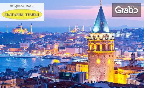 Петзвездна Нова година в Истанбул! 3 нощувки със закуски и 2 вечери в Radisson Blu Conference & Airport Hotel 5*, плюс т