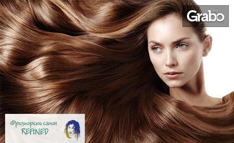 Боядисване на коса с боя на клиента или с професионална боя Milk Shake, плюс сешоар