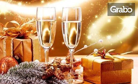 През Декември и Януари в Пещера! 3 или 4 нощувки със закуски, масаж и вход за музей