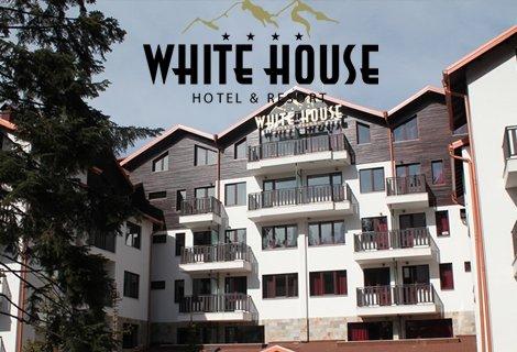 Нова година в БОРОВЕЦ, хотел White House 4*: Пакет от 3 нощувки със закуски и ВЕЧЕРИ само за 222 лв. на Човек + Басейн