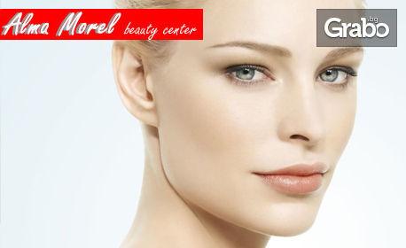 Диамантено микродермабразио на лице, шия и деколте, плюс ензимен пилинг, серум и кислородна маска