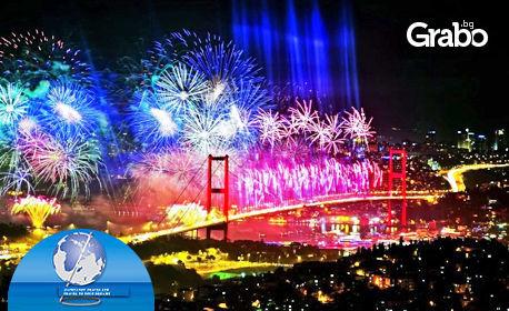 За Нова година в Истанбул! 2 нощувки със закуски, плюс транспорт и посещение на Одрин